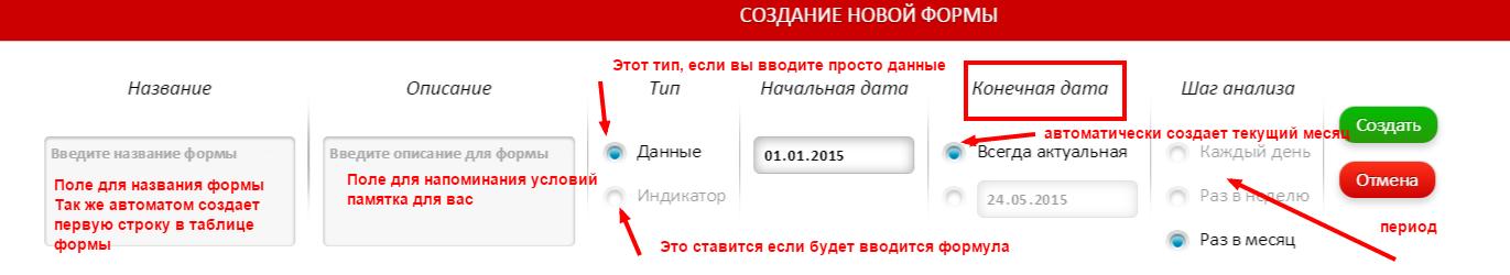 www.nkvclub.ru cabinet admin.php